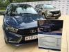 Lada Vesta стана електромобил