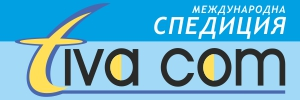 ТИВА КОМ - Международна спедиция