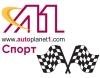 Ягиз Авджъ спечели 48-ото рали България