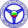 Преустановява се движението на МПС поради заледяване в окръзите Ямбол и Хасково
