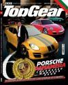 Българският Top Gear почита 60-годишнината на Porsche