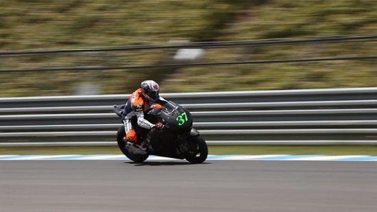 Honda готви нов модел за MotoGP