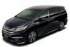 Honda показа следващото поколение на модела Odyssey