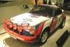 Porsche готови изненада за салона в Пекин