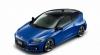 Фейслифт на Honda CR-Z първо в Япония