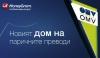 MoneyGram ще предлага парични преводи в бензиностанции OMV в България