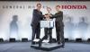 General Motors и Honda с уникална водородна инициатива