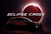 Автосалон Женева 2017: Новият компактен SUV на Mitsubishi ще се казва Eclipse Cross