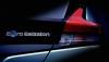 Какво знаем за новия Nissan Leaf пет дни преди премиерата
