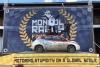 Електрическият Nissan LEAF измина 12 800 километра и завърши уникалното състезание Mongol Rally