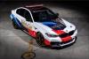 Последното BMW M5 е новата кола за сигурност на MotoGP