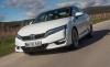 Honda Clarity Fuel Cell влиза в ролята на превоз с нулеви емисии за COP23