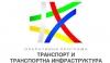 Тунел Траянови врата получава уникална за България система за автоматична идентификация на ПТП