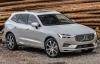 Volvo Cars с рекордни продажби през 2017. +9.4% в България