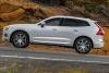 Volvo XC60 е най-безопасният автомобил за 2017 г.