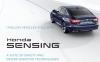 1 000 000 коли на Honda в САЩ с технологията за безопасност HONDA SENSING