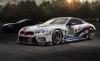 Точно след един месец - BMW 8 Series Coupe дебютира на 15 юни