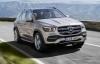 Mercedes-Benz с повече от 200 000 продажби през септември