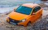 Lada XRay Cross вече с цена в Русия