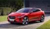 Jaguar Land Rover пропуска автосалона в Женева