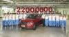 SKODA произведе 22 000 000 коли