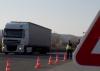 Нова операция за контрол на товарните автомобили и автобусите