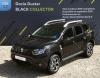 Dacia анонсира специална лимитирана серия на Duster