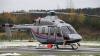 Aurus пуска хеликоптер