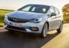 Opel Astra стана по-икономична