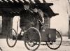 ЧРД - Хенри Форд - човекът качил света на колела