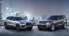 Jaguar Land Rover с 3% ръст в продажбите си в САЩ през 2019 година