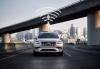 Volvo Cars и China Unicom ще си сътрудничат за развитието на 5G комуникационна технология в Китай