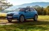 Автосалон Женева 2020: SKODA показва KAMIQ SCOUTLINE