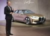 BMW потвърди изцяло електрическа Серия 7