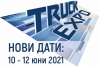 Без ТРЪК ЕКСПО през 2020 година