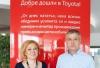 """TOYOTA награди дилъра на марката в Русе """"НИКОМ-РУСЕ"""" с високото призвание ICHIBAN 2020 за България"""